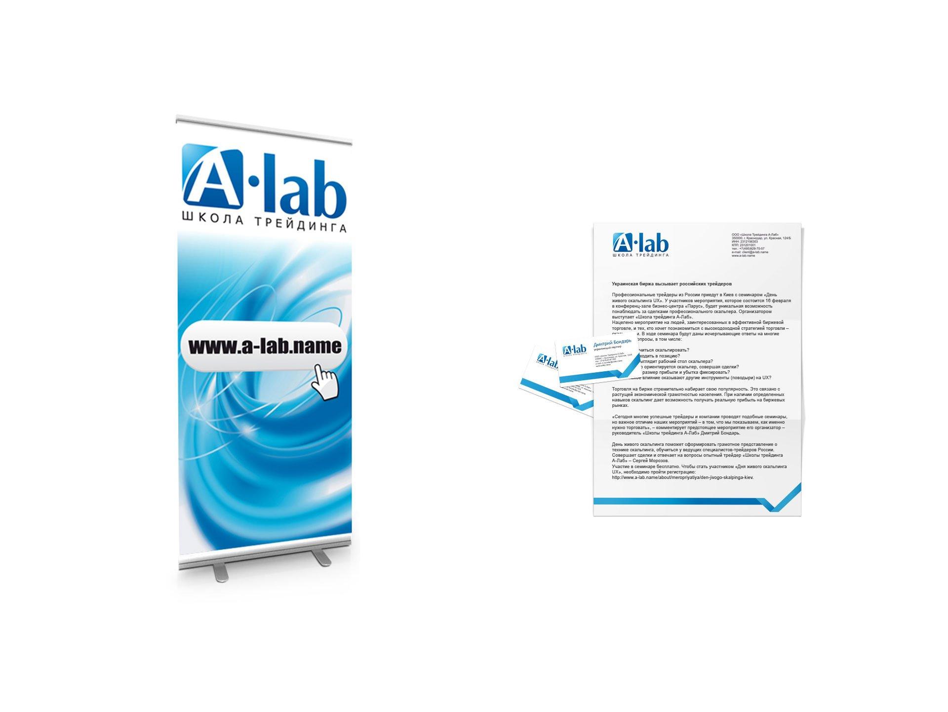 A-lab-02