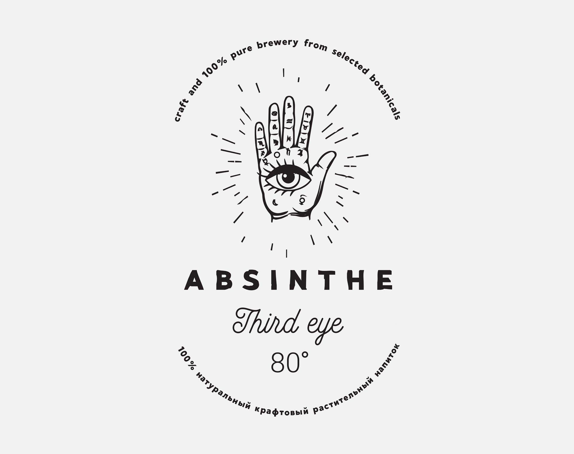 Absinthe-03