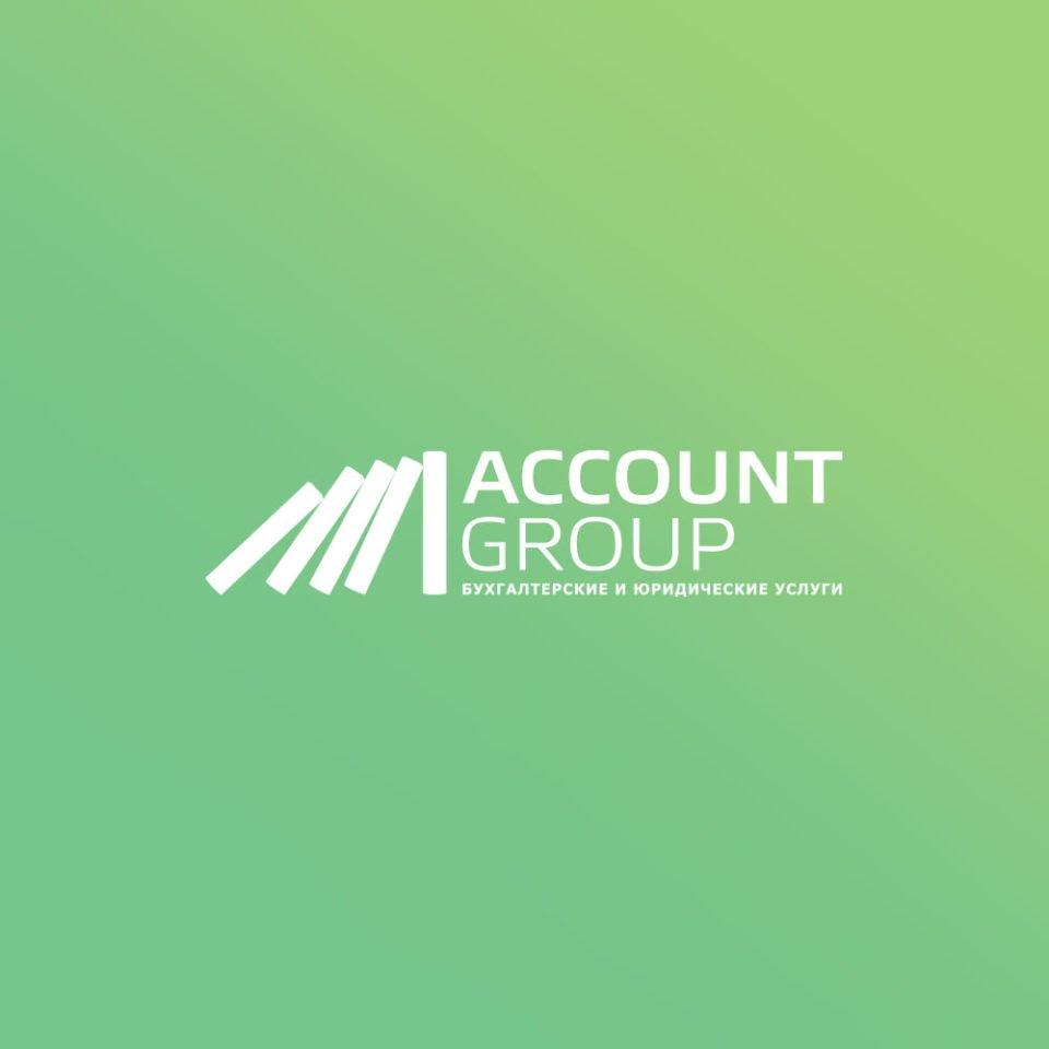 Агентство Account Group