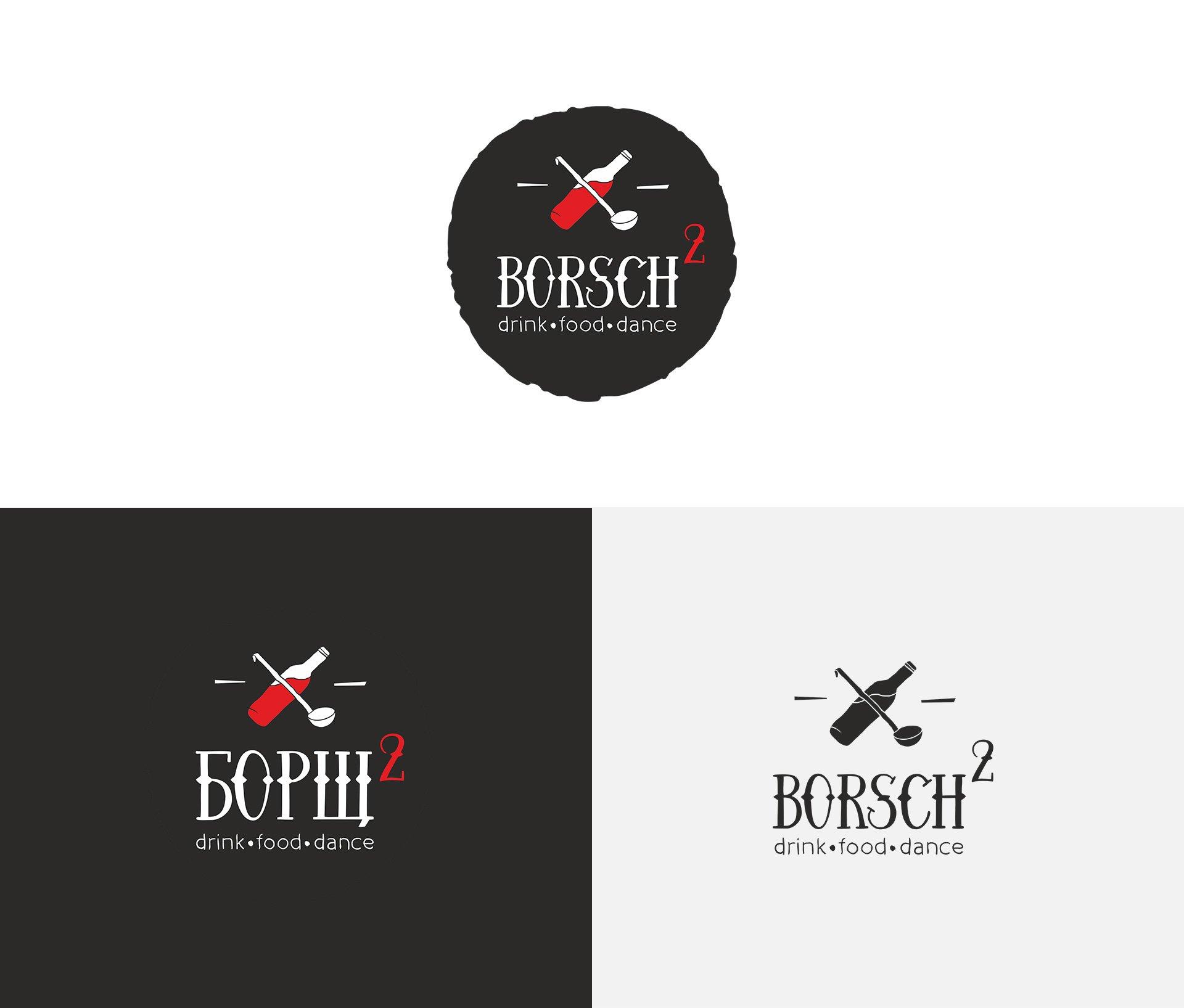 Borsch-01