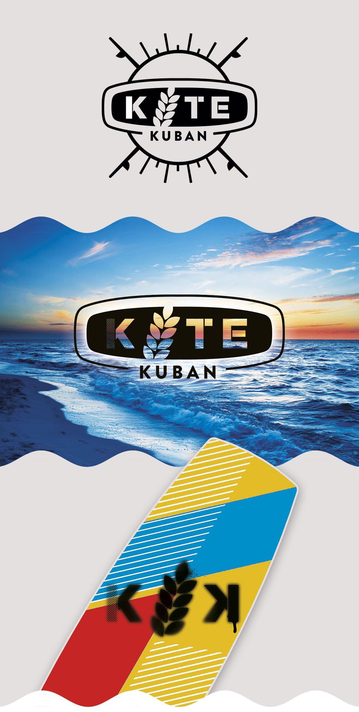 Kite-kuban-01