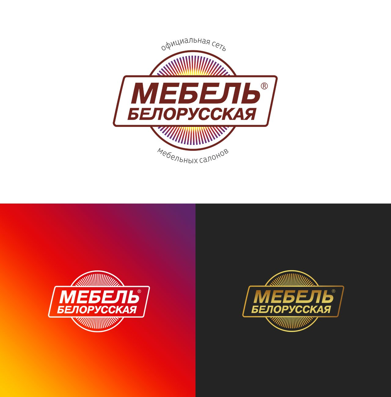 Mebel-Belorus-01