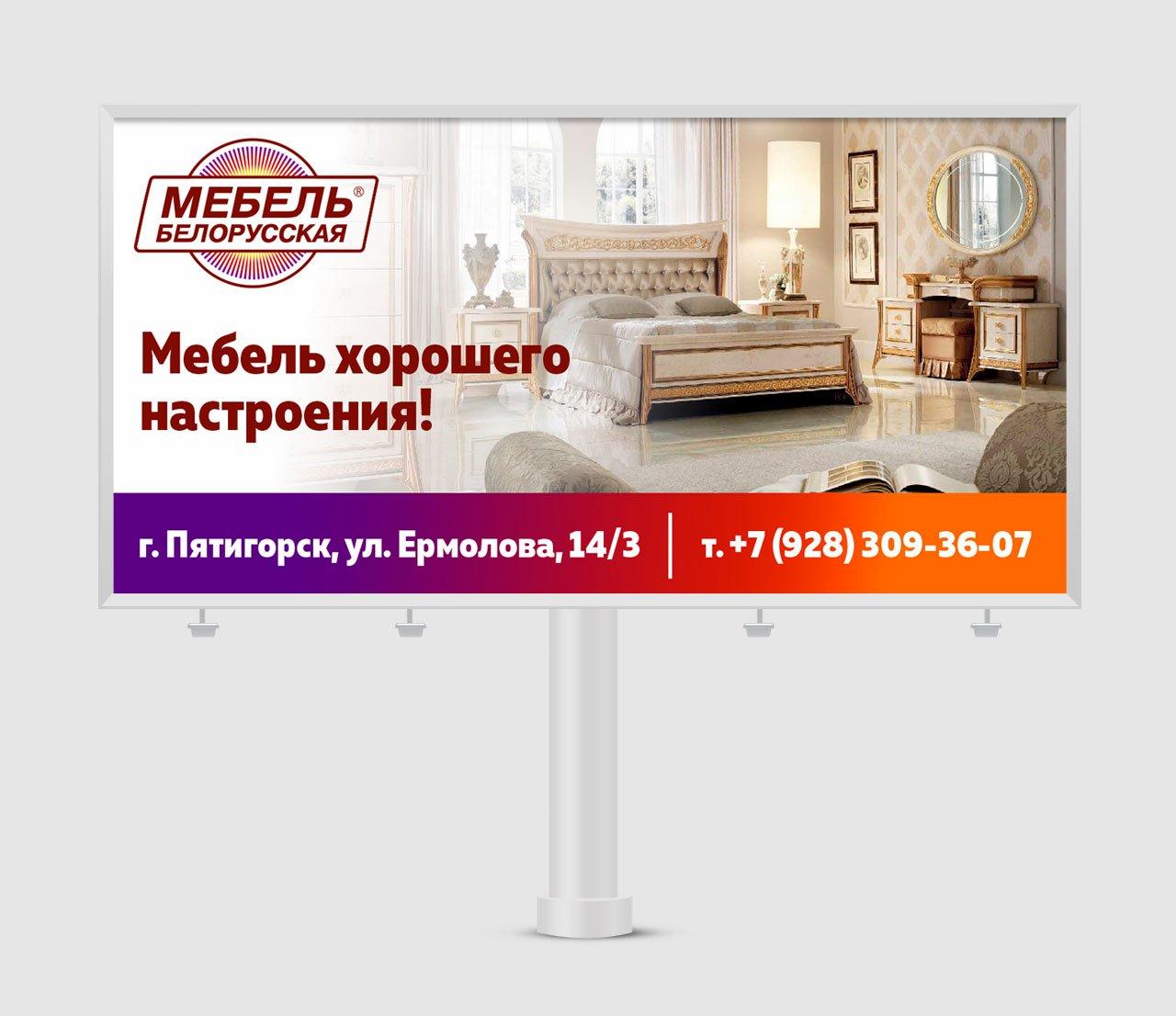 Mebel-Belorus-03