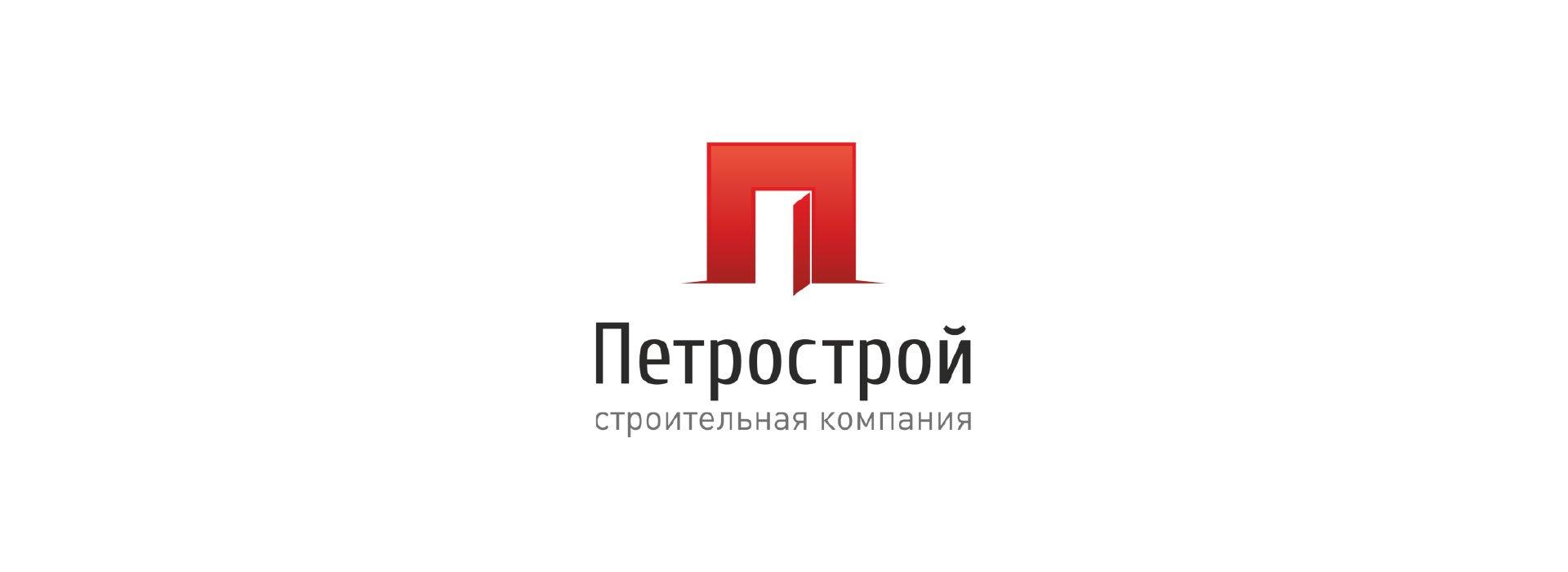 Petrostroy-01