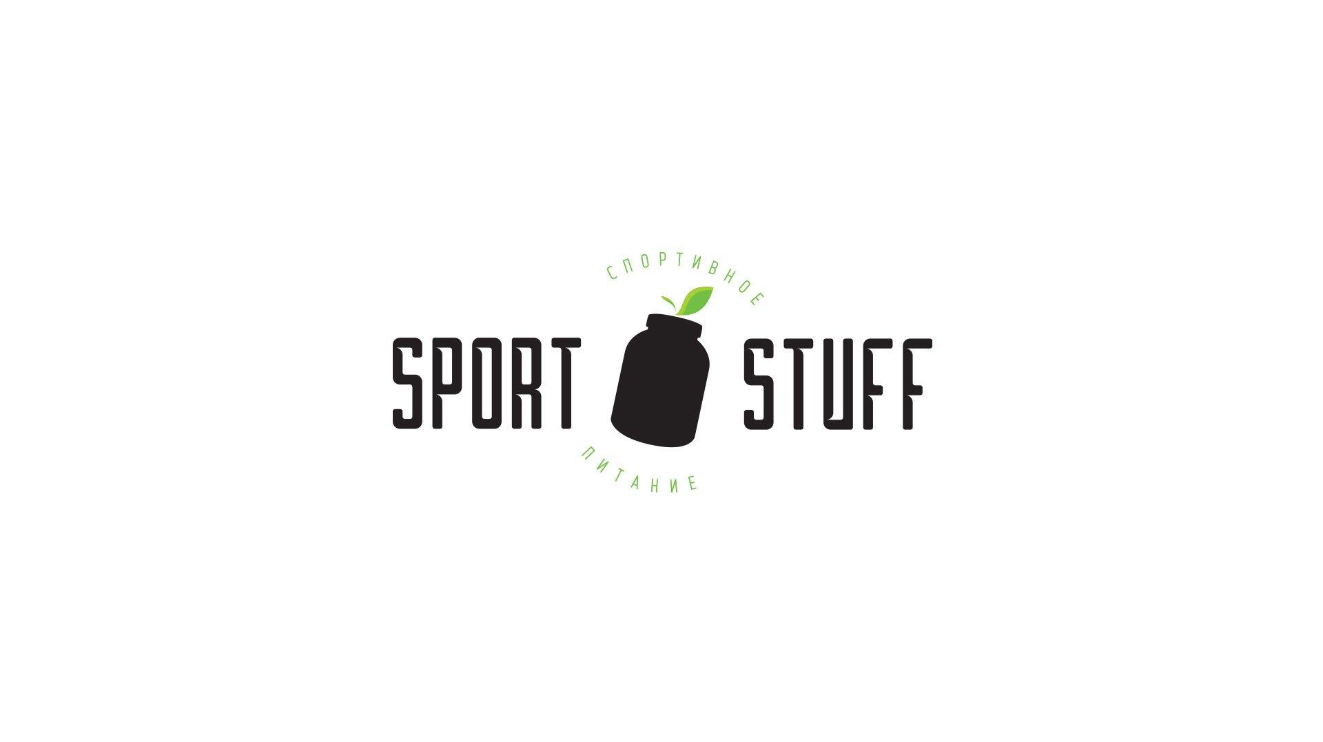 Sport-Stuff-2