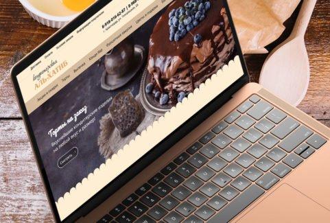 Интернет-магазин «Аль-Хатиб»