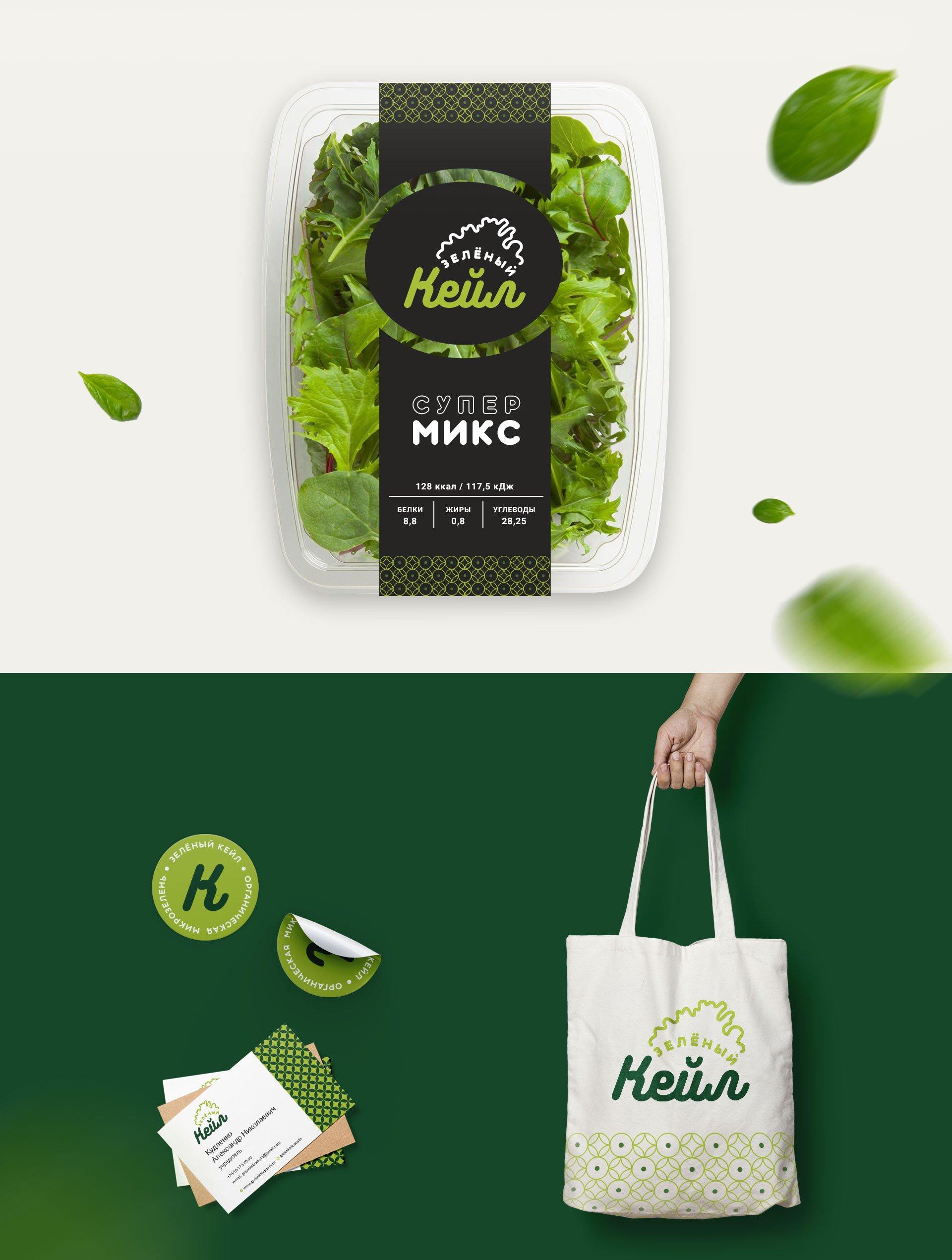Green-kale-3