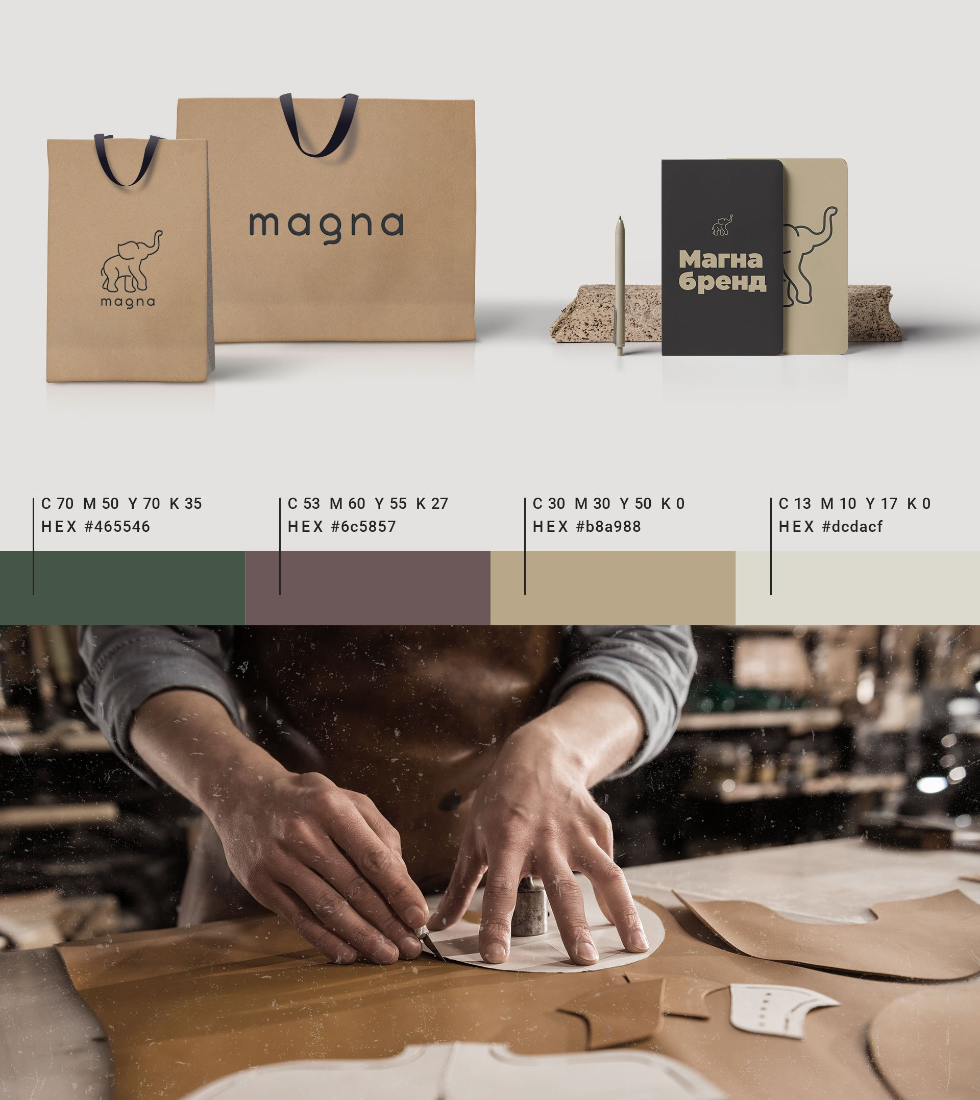 Magna-3